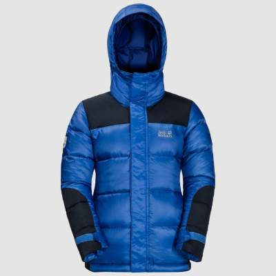 КУРТКА ДЕТСКАЯ JACK WOLFSKIN COOK JACKET KIDS